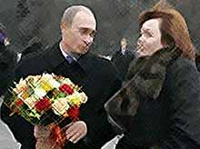 Путин хочет выдать жену замуж