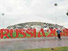 Гостиница в Сочи  завысила цены на номера перед ЧМ по футболу почти на 200 %