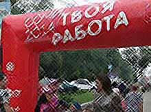 Жителей Кубани ждут на работу в Сочи