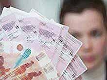 Россияне смогут обращаться с жалобами на необоснованный рост жилищно-коммунальных платежей.