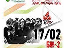 """В Сочи на фестивале Red Rocks Festival  выступят """"Би-2"""", Чичерина и """"Ночные снайперы"""" ."""