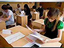 Почти 2 тысячи кубанских выпускников не смогли сдать ЕГЭ по математике