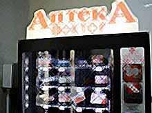 Скоро безрецептурные медикаменты будут продавать в обычных автоматах