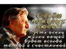 В Тимашевске отметили Международный день пожилых людей