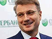 Герман Греф предложил выбрать президентом России женщину