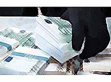В Анапе ограбили банк: за информацию об ограблении объявлено вознаграждение 6 млн рублей