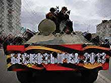 Тимашевцы приняли участие в акции «Бескозырка»