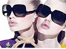 Самые дорогие солнцезащитные очки в мире