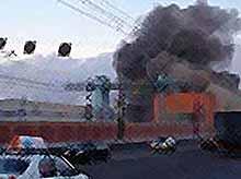 На Урал обрушился метеорит, пострадали люди (видео)