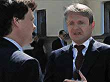 Губернатор Ткачев попал в «черный список» Евросоюза