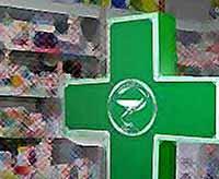 В Тимашевском районе открылся новый аптечный пункт