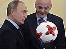 Перед ЧМ-2018 Путин сделал важное заявление