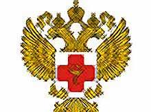 Система лекарственного страхования в России