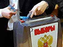 ЦИК объявил окончательные результаты выборов в Госдуму