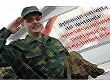 Госдума обяжет призывников являться в военкомат без повесток