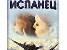 Военное кино для всех
