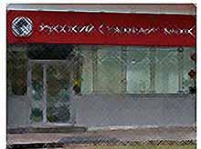 В Петербурге ограбили банк на 250 миллионов. (видео)