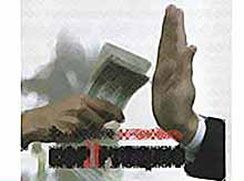 Борьба с коррупцией вернула государству  более 870 миллионов рублей