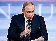 Пресс-конференция Путина (видео)