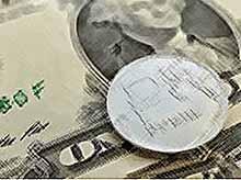 Жители России ждут ослабления рубля