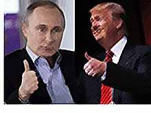 """Трамп установит """"очень и очень хорошие"""" отношения с Россией"""