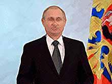 Путин выступает перед Федеральным собранием (видео)