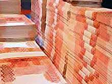 В Краснодаре наркоманы и бродяги помогли украсть 125 млн рублей