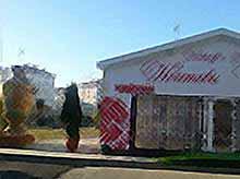 Гостей Олимпиады угостят  сладостями из Тимашевска.