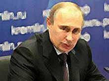 Россия не будет вводить войска на Украину и присоединять Крым. (видео)