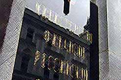 Минфин РФ оставит прежним объем вложений в долларах США