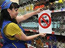 В России планируют ограничить продажу алкоголя