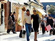 Назван лучший город для шопинга