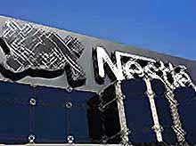 """Компания \""""Нестле вложила 7 млрд рублей в расширение фабрики в Тимашевске."""