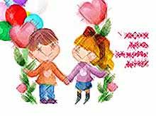 Как в Тимашевске отметят Международный день защиты детей ?
