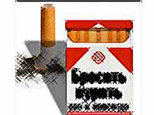 Сегодня  жителям Кубани предложат массово бросить курить