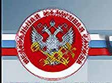 ФНС РФ отмечает - снижение поступлений от подоходного налога