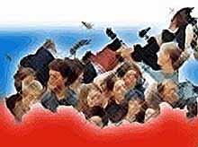 Социологи назвали главные страхи россиян