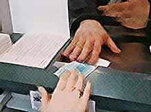 Вкладчики могут лишиться возможности забрать досрочно деньги (видео)