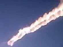 В Челябинске из-за падения  метеорита объявлена ПОВЫШЕННАЯ ГОТОВНОСТЬ