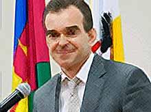 Вениамин Кондратьев обратился к жителям Кубани