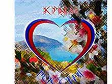 Санкций против Кубани из-за присоединения Крыма не будет