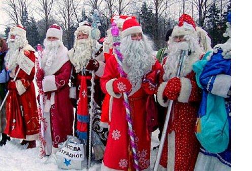 В Москве открывается Школа Деда Мороза