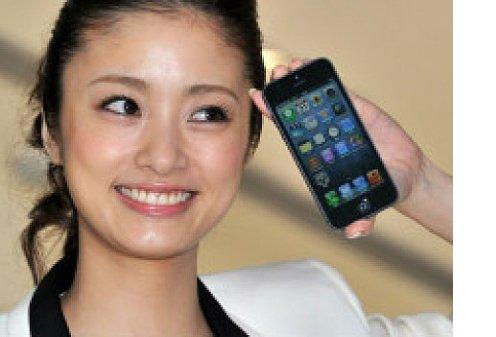 В Японии придумали переводчик для мобильных телефонов