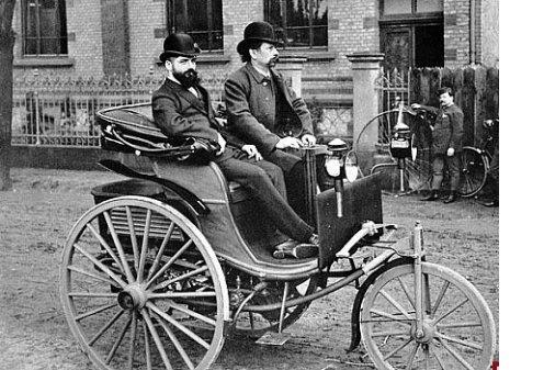 Сегодня автомобилю исполнилось 127 лет