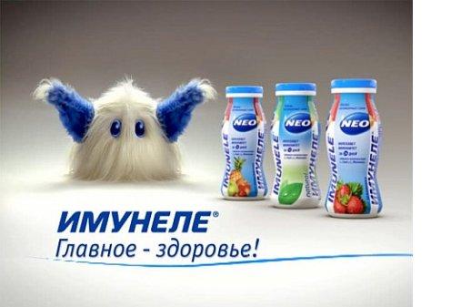 В Европе запретили рекламу, обманывающую потребителя