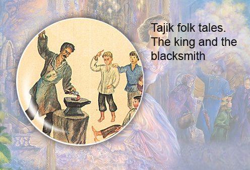 Tajik folk tales. The king and the blacksmith
