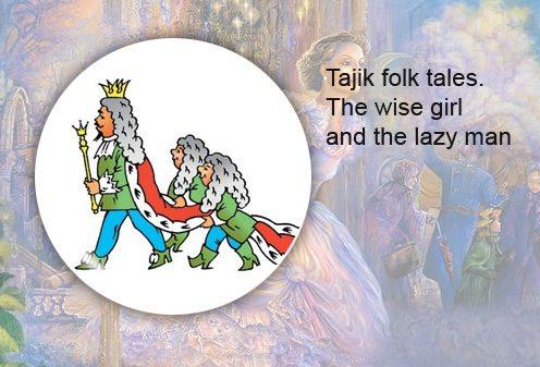 Tajik folk tales. The wise girl and the lazy man