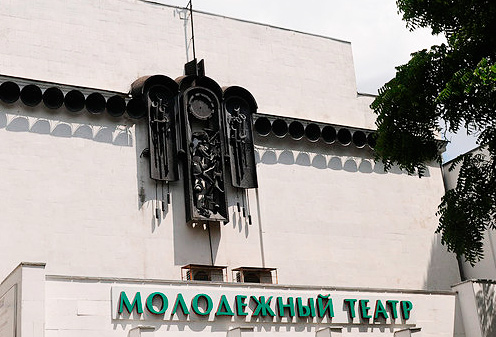 Молодежный театр Краснодара получит 60 млн рублей