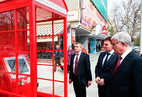 Английские платежные будки поставят в Краснодаре