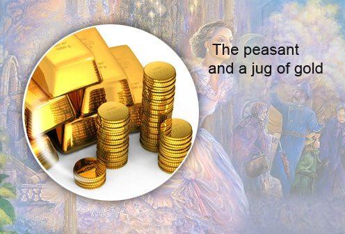 Tajik folk tales. The peasant and a jug of gold
